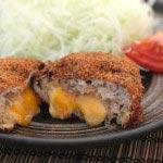 Menchi Katsu with Cheese